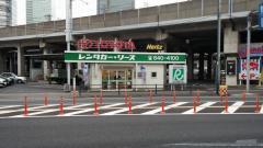 トヨタレンタリース埼玉さいたま新都心店
