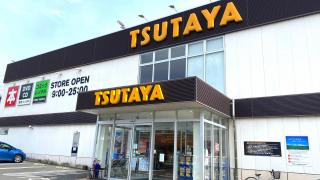 TSUTAYA田上店
