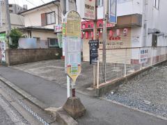 「合同庁舎前(厚木市)」バス停留所