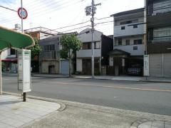 「中本四丁目」バス停留所