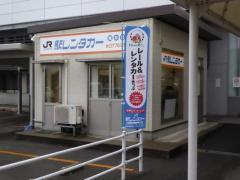 駅レンタカー福井駅営業所