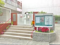神戸平安教会