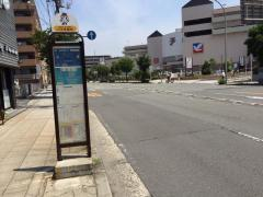 「小港」バス停留所
