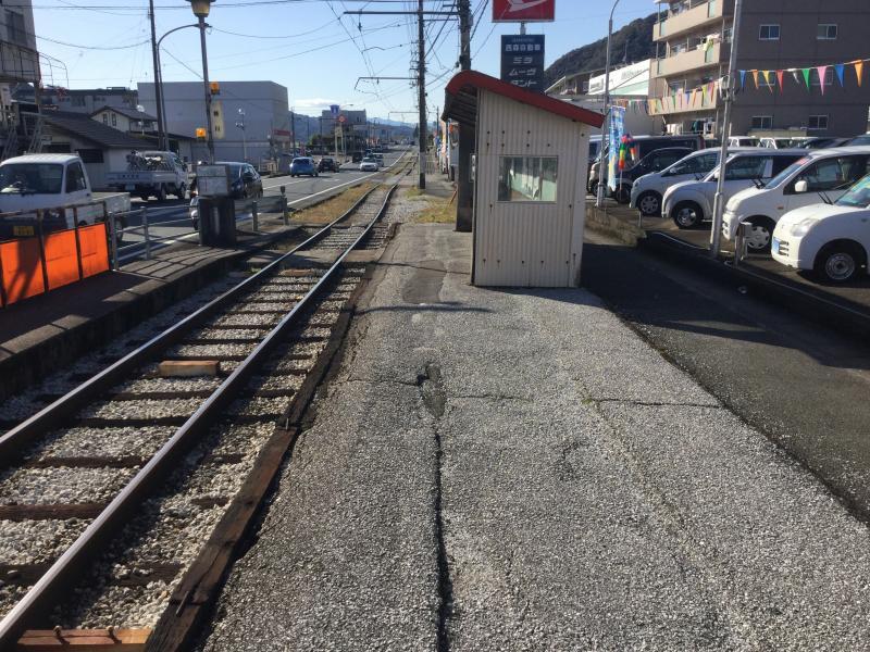 とさでん交通 枝川駅