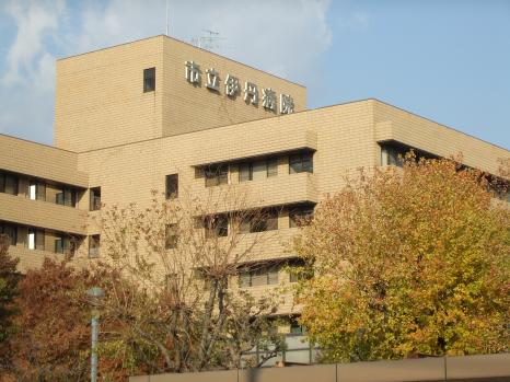伊丹 病院 市立