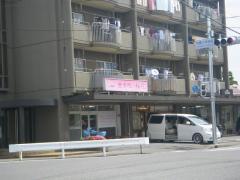 整骨院桜花