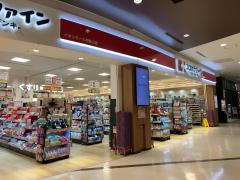 ココカラファインイオンモール和歌山店