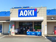 AOKI 御殿場店