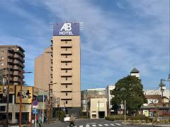 ABホテル 近江八幡