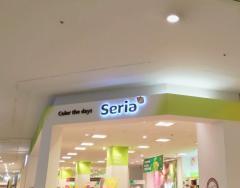 Seria イオン幕張店