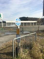 「神姫レストラン前」バス停留所