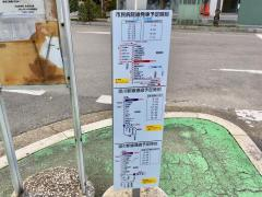「小山駅」バス停留所