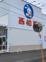 西松屋 宮崎高鍋店