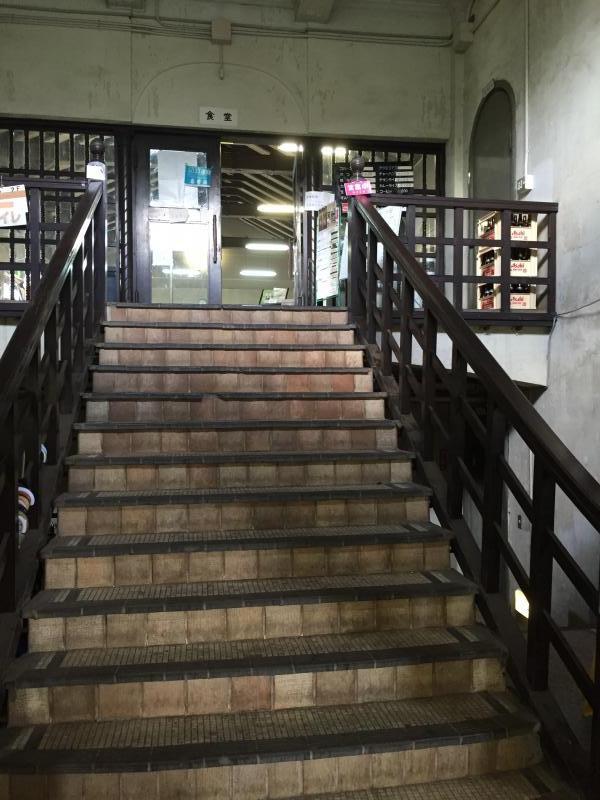 スポーツ センター 県立 神奈川