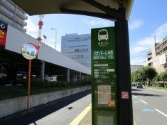 「イオン与野ショッピングセンター」バス停留所