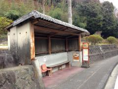 「田沢口」バス停留所