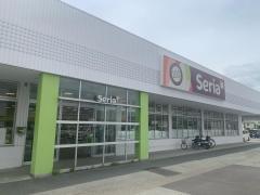 Seria 水足店
