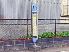 「上の門」バス停留所