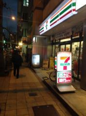 セブンイレブン 大阪平野南1丁目店