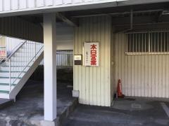 三橋ゴルフガーデン