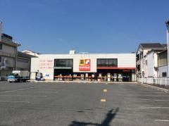 サンドラッグ 横堤店