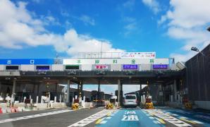 浦和南出入口(IC)