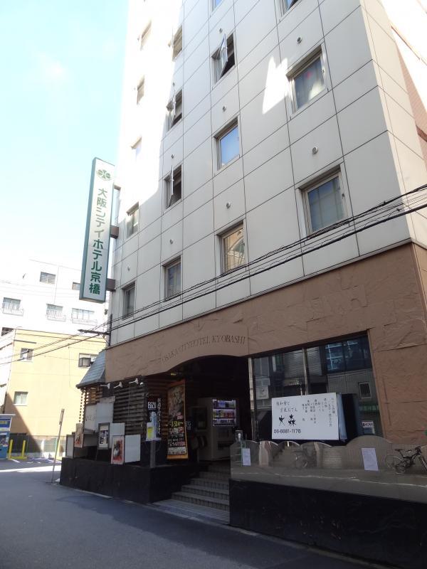 京橋 ホテル