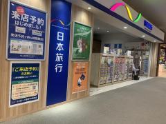 日本旅行 ららぽーと湘南平塚営業所