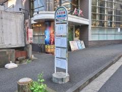 「えのき橋」バス停留所
