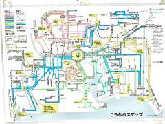 「潮見台ターミナル」バス停留所
