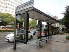 「祇園町(福岡市)」バス停留所