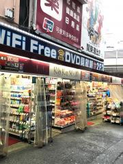 コクミンドラッグ 秋葉原東口店