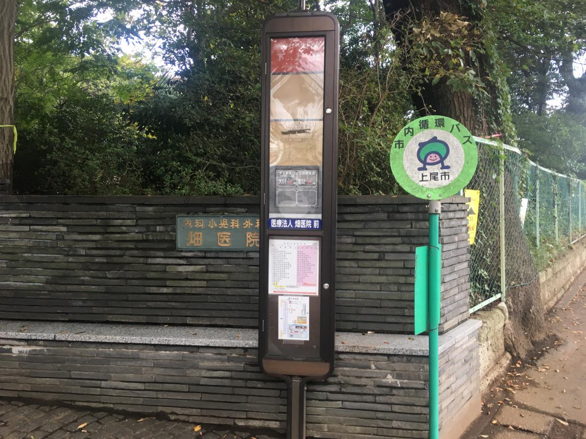 大宮駅東口行バス停外観。
