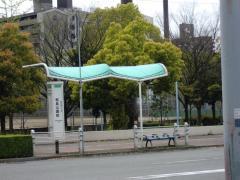 「松島公園前」バス停留所