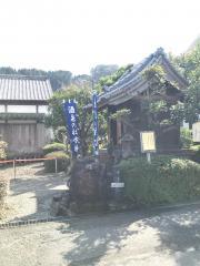 蔵元 綾 酒泉の杜