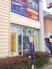 AOKI 横浜金沢文庫店