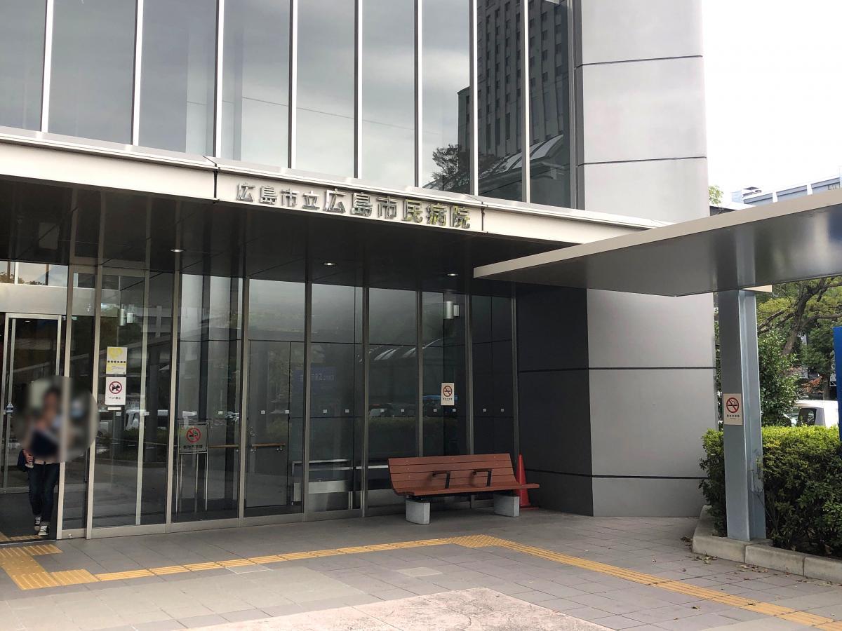広島市民病院の入口です。