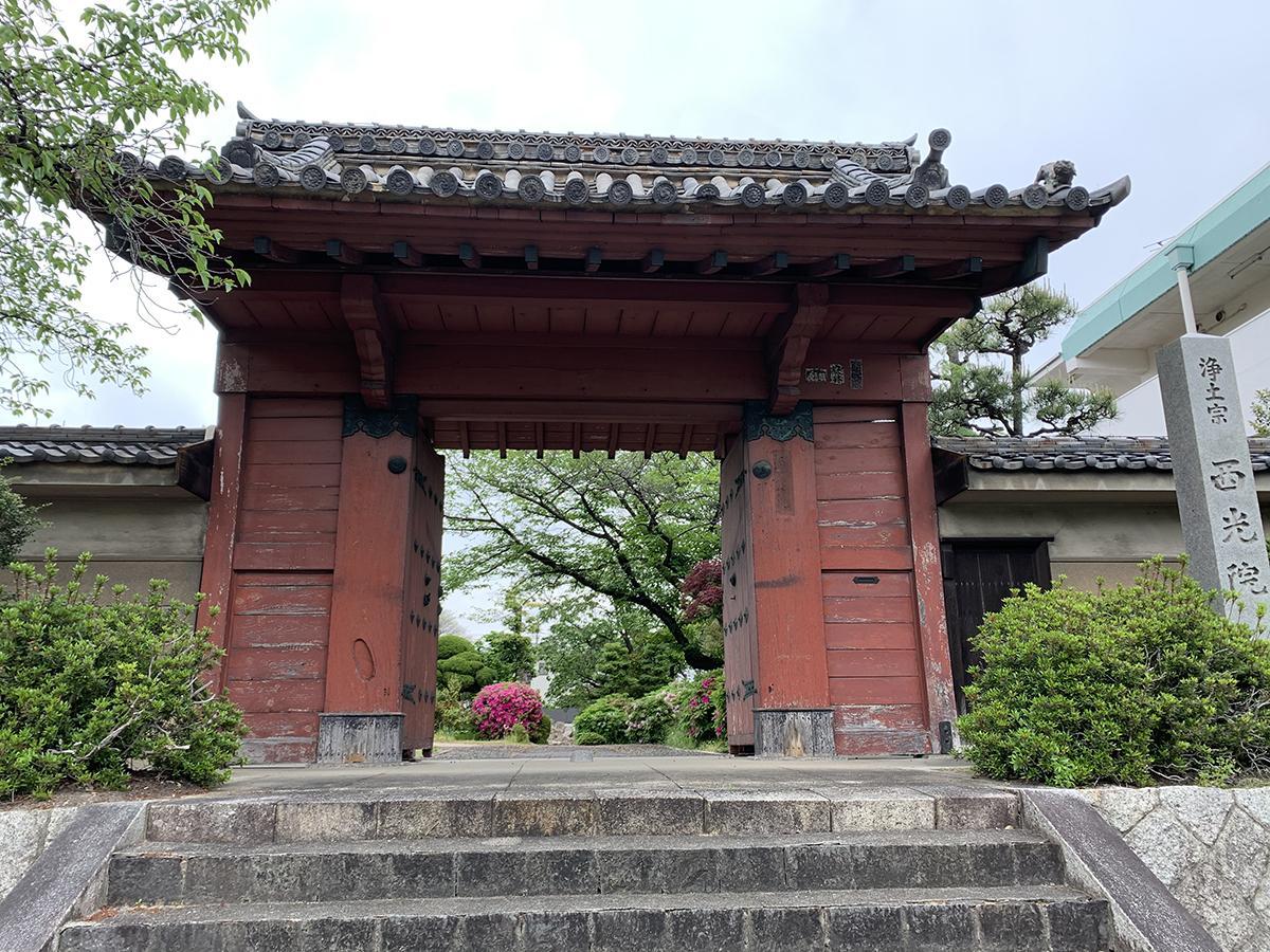 西光院の朱塗りの山門