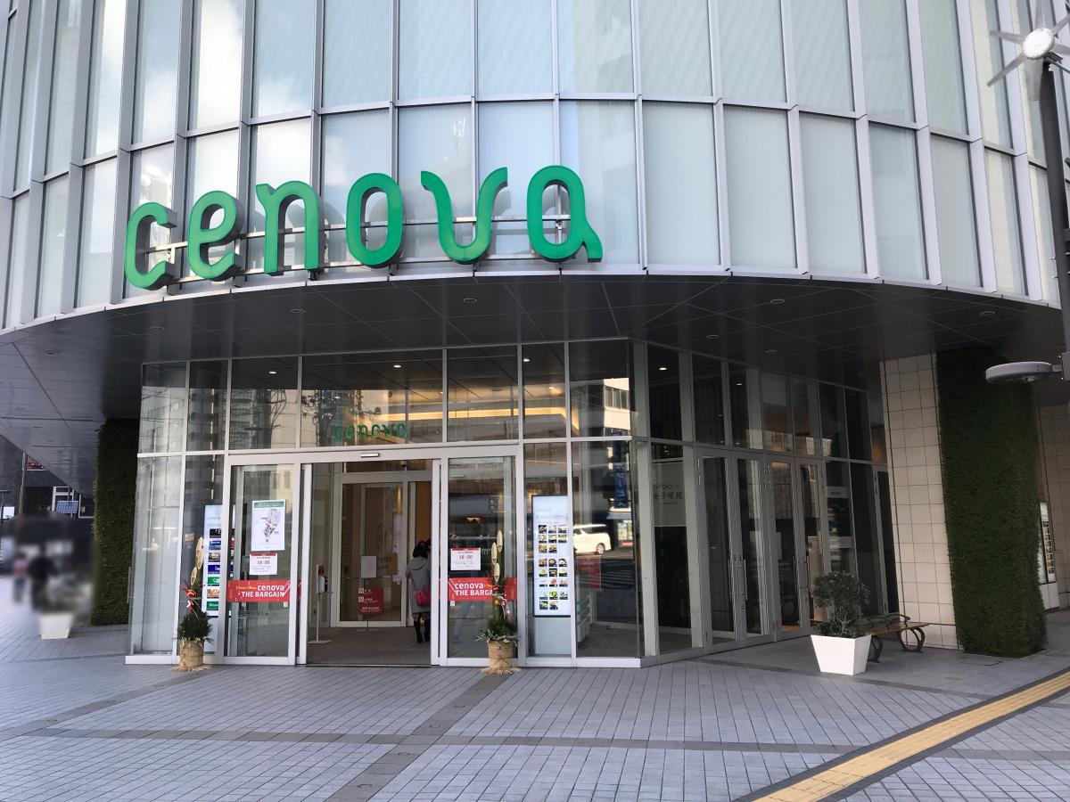 静岡 セノバ