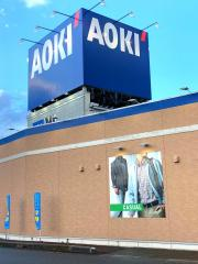 AOKI 福井大和田店