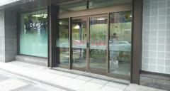 岡地証券株式会社 本店