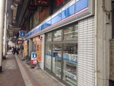 ローソン 長崎中園町店