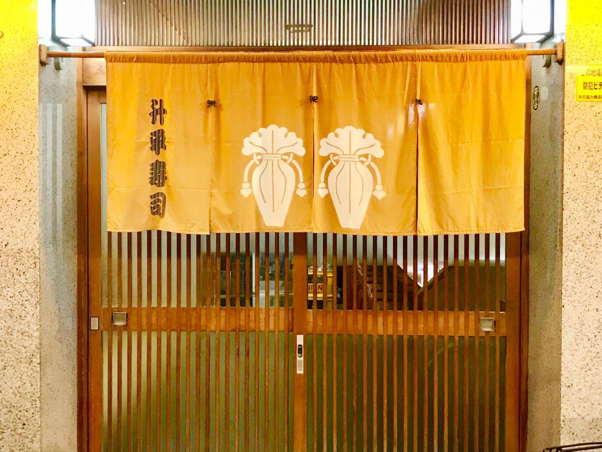クックドア】升平寿司(大阪府柏原市)の投稿写真一覧