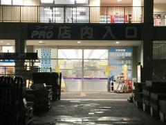 コーナンPRO 名取店