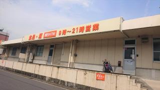 ザ・ビッグ 徳山西店