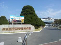 県立総合運動公園野球場