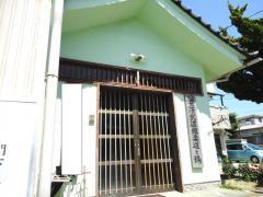 長澤武道館