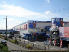 エディオン 伊丹店