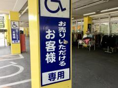 ブックオフ 具志川店