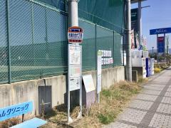 「木津川台六丁目」バス停留所
